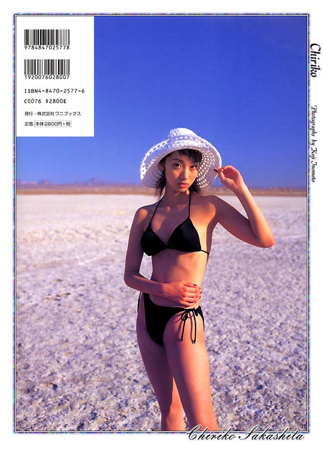 坂下千里子の画像53998